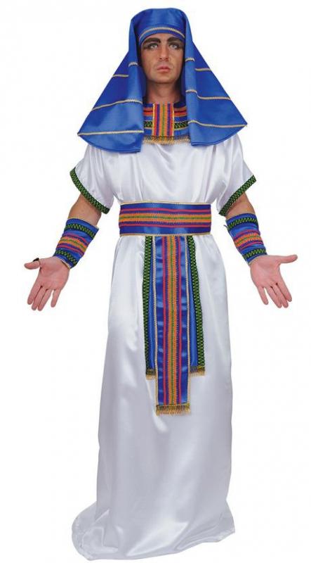 Kostýmy - Faraon modrý - kostým